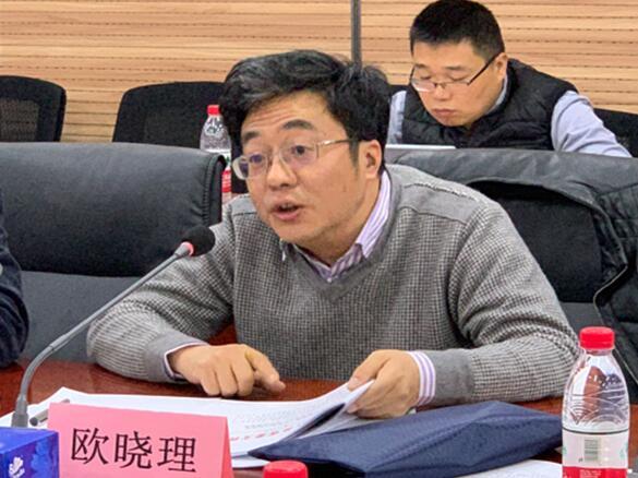 国家发改委社会发展司司长欧晓理总结性发言