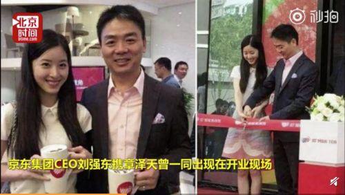 京东JD+智能奶茶停止营业 回应:创业孵化器形式发生改变