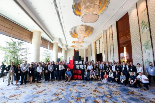 澳大利亚葡萄酒管理局2019中国区路演展商合影(天津站)