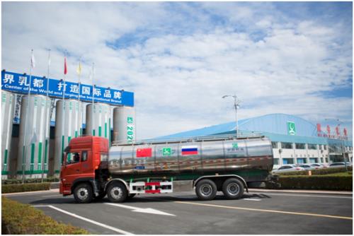 蒙牛海外战略再落一子 中俄生鲜牛乳贸易实现零的突破!