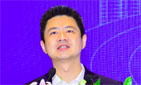 中国财富论坛